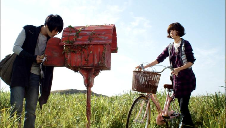 postman-to-heaven-25